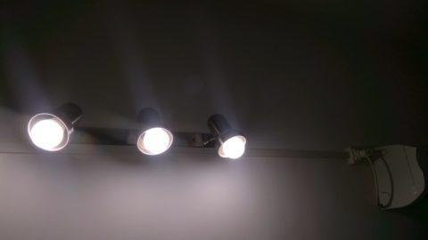 Настенный спотовый светильник с led-лампами