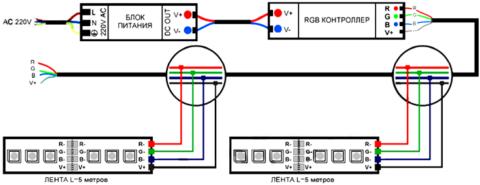 Схема с параллельным подключением через контроллер