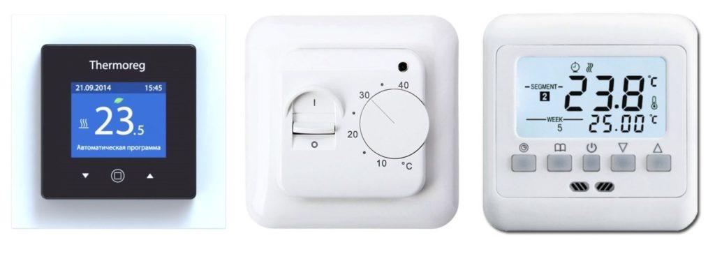 Разные типы термостатов