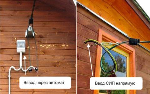 Использование двухжильного провода СИП–4 для подключения частного домовладения