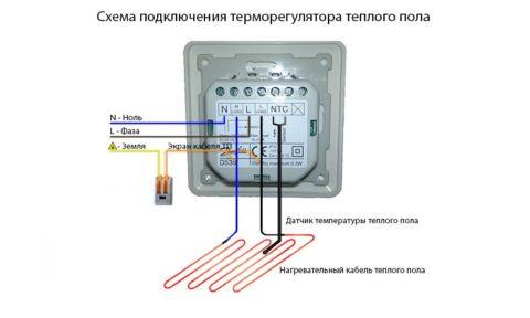 Схема подключения терморегулятора теплого пола электрического
