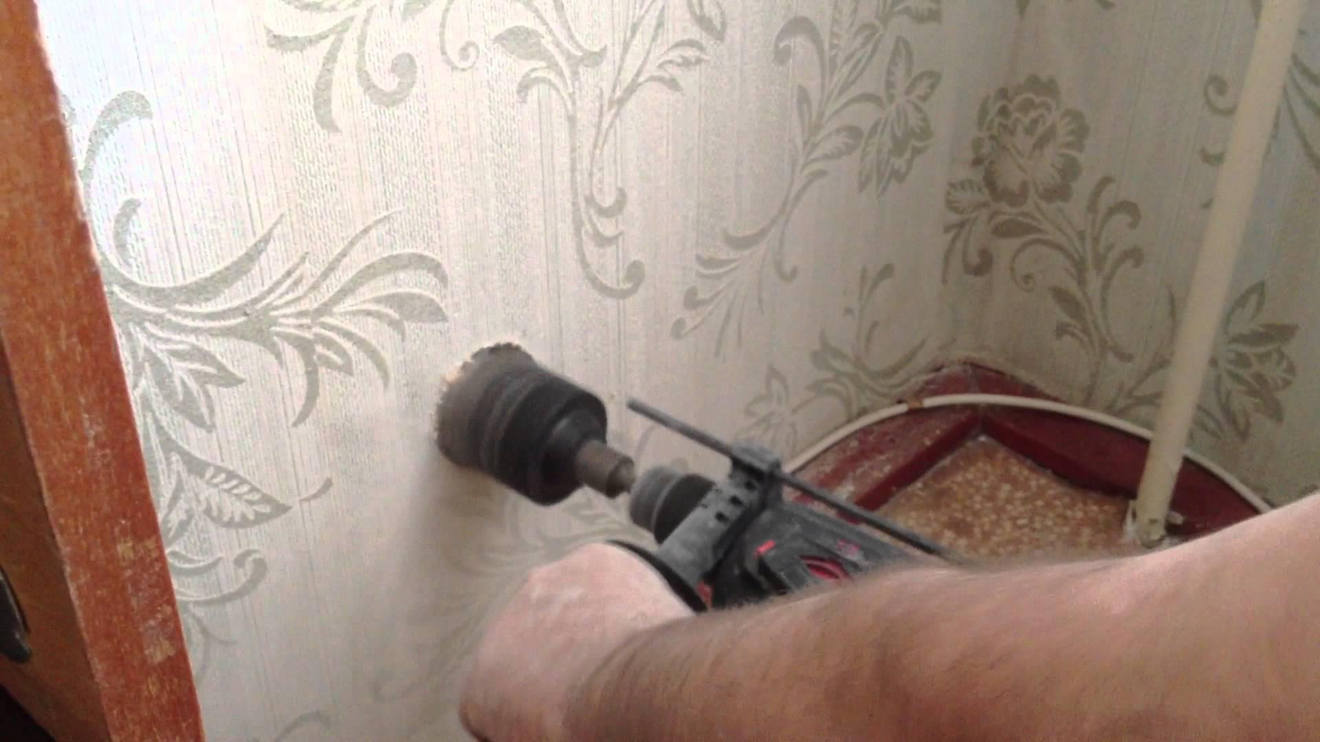 Как просверлить трубу в домашних условиях