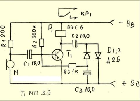 Простейшая схема акустического реле на одном транзисторе
