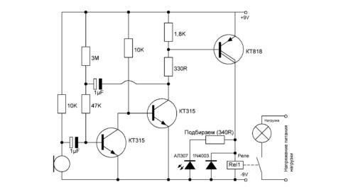 Схема акустического реле на трех транзисторах