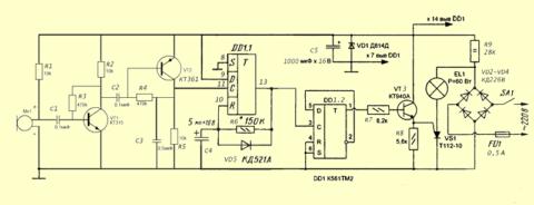 Схема акустического реле с использованием микросхемы