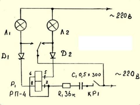 Схема триггера на поляризованном реле