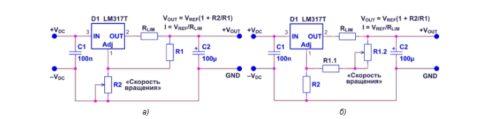 Схемы управления двигателем на базе интегральной микросхемы LM317