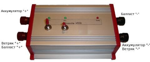 Ветрогенераторы вертикаль требуют наличие контроллера, который сделает вырабатываемый ток постоянным