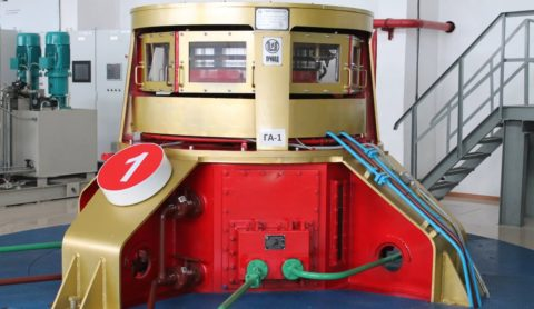 Гидрогенератор на одной из кубанских ГЭС