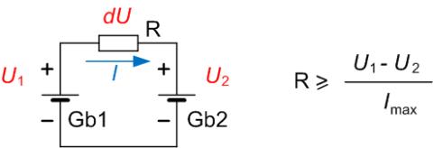 Схема соединения через резистор