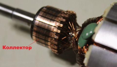 На этом фото хорошо видно, как к пластинам коллектора подходят концы проводов обмотки