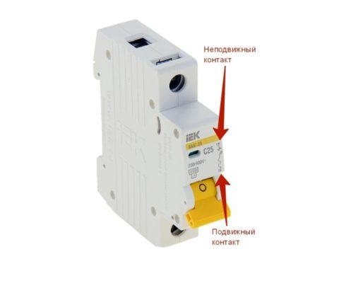 Как подключить автоматы в щитке - схематическое обозначение разных типов контактов на автомате
