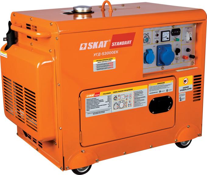 Мобильная дизель генераторная установка 5 кВт Скат